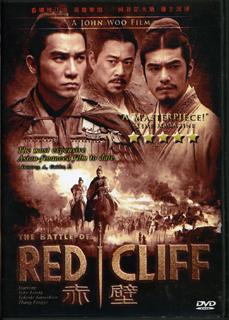 RedCliffWeb