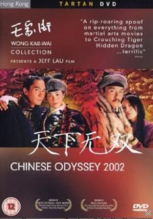 Odyssey_2002